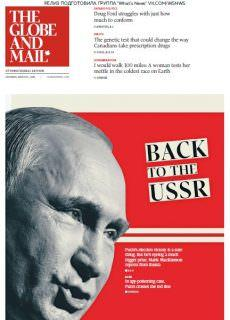 The Globe and Mail – 17.03.2018
