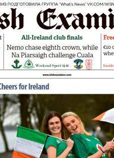 Irish Examiner – 17.03.2018