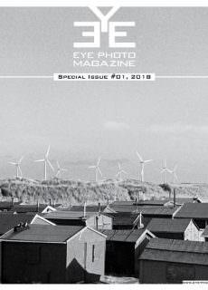 Eye Photo Magazine – Special Issue 1 2018