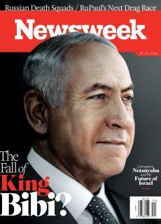 Newsweek USA – March 23, 2018
