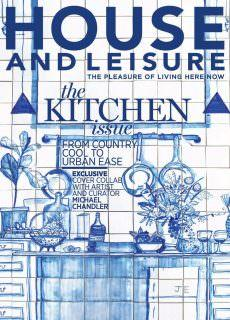 House and Leisure – April 2018