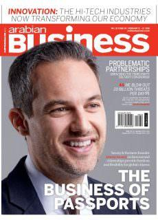 Arabian Business – 11 February 2018