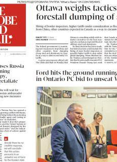 The Globe and Mail – 13.03.2018