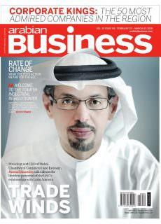 Arabian Business – 25 February 2018
