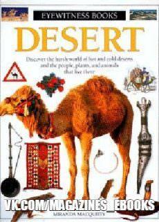 Desert (Eyewitness Guides) By Dr. Miranda MacQuitty