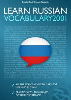 Learn Russian – Vocabulary2001 – 2001