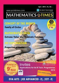 Physics Times – April 2018