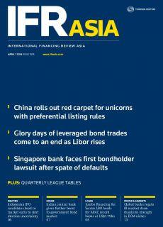 IFR Asia – April 07, 2018