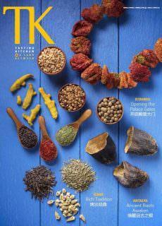 TK.Tasting Kitchen – Issue 35 2018