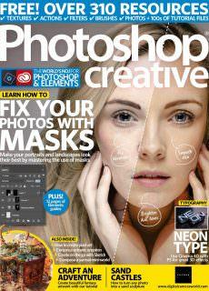 Photoshop Creative – 01.08.2018