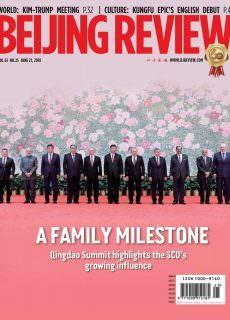 Beijing Review – June 21, 2018