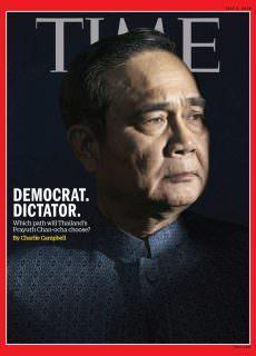 Time International Edition – July 02, 2018
