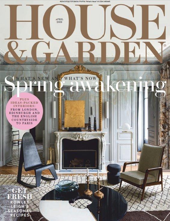 Good Homes Magazine India Pdf