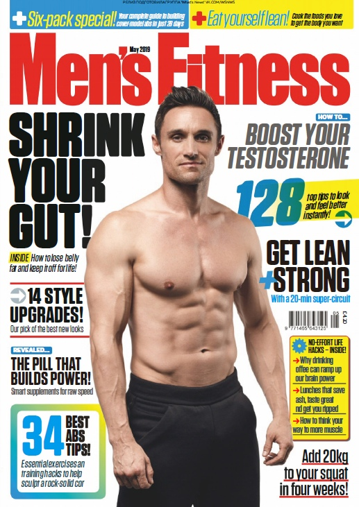 23599d80fc7 For men magazines PDF free download
