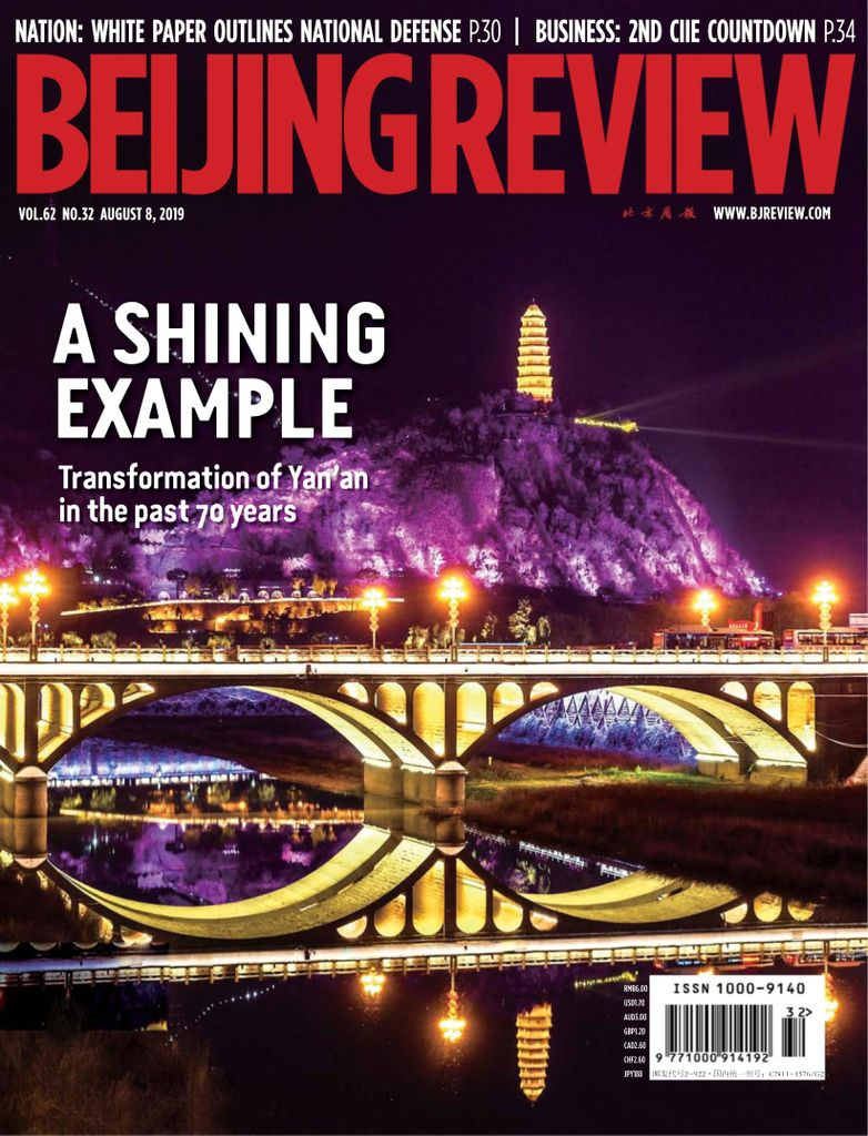 USA magazines PDF free download
