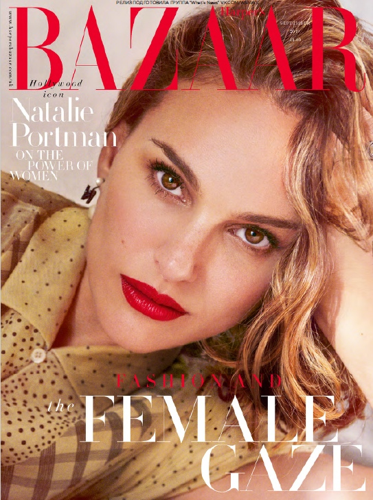 Fashion magazines PDF free download