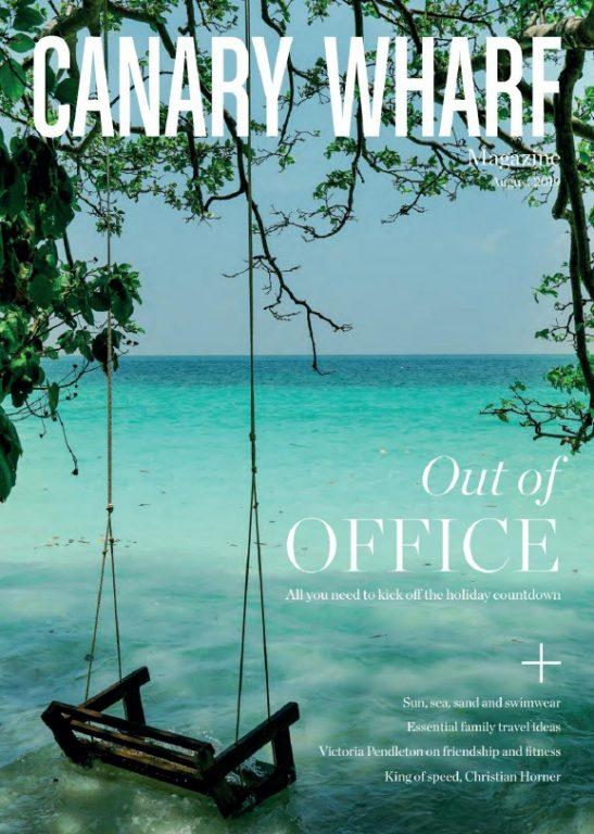 Interior magazines PDF free download
